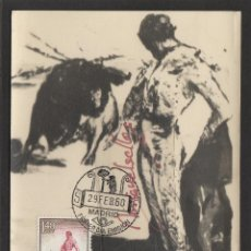 Sellos: TAUROMAQUIA , TOROS - FIESTA NACIONAL 1960 ED Nº 1262 TARJETA MAXIMA PRIMER DIA MUY RARA. Lote 119290891