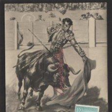 Sellos: TAUROMAQUIA , TOROS - FIESTA NACIONAL 1960 ED Nº 1263 TARJETA MAXIMA PRIMER DIA MUY RARA. Lote 119290939