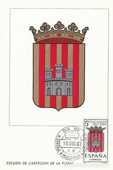 EDIFIL 1417, ESCUDO DE CASTELLÓN, TARJETA MAXIMA PRIMER DIA DEL AÑO 1962 (Sellos - España - Tarjetas Máximas )