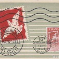Sellos: EDIFIL 1349, DIA MUNDIAL DEL SELLO 1961, TARJETA MAXIMA DE PRIMER DIA DE 6-5-1961 . Lote 122679619