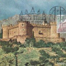 Sellos: CASTILLO DE MOMBELTRAN (AVILA) CASTILLOS DE ESPAÑA 1970 (EDIFIL 1979) TM PRIMER DIA BARCELONA. RARA.. Lote 123313247