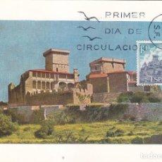 Sellos: CASTILLO DE MONTERREY VERIN (ORENSE) CASTILLOS DE ESPAÑA 1970 (EDIFIL 1978) EN TM PRIMER DIA MADRID.. Lote 123313603