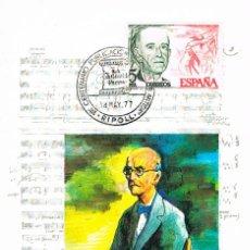 Sellos: EDIFIL Nº 2380, CENTº PUBLICACION DE LA ATLANTIDA, MANUEL DE FALLA, TARJETA MAXIMA RIPOLL 14-5-1977. Lote 126047235