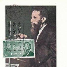 Sellos: EDIFIL 1790, ROENTGEN, PRIMER CONGRESO DE RADIOLOGIA TARJETA MAXIMA DE PRIMER DIA DE 3-4-1967. Lote 126049579