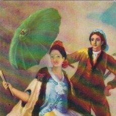 Sellos: PINTURA FRANCISCO DE GOYA 1958 EL QUITASOL (EDIFIL 1210) TM PD MATASELLOS FUENDETODOS ZARAGOZA. RARA. Lote 19127175