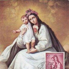 Sellos: RELIGION LA VIRGEN DE LA GRACIA PINTURA FRANCISCO DE ZURBARAN 1962 (EDIFIL 1424) EN TM PRIMER DIA. . Lote 136274950
