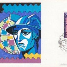 Sellos: DIA MUNDIAL DEL SELLO 1962 MERCURIO (EDIFIL 1431) EN TARJETA MAXIMA PRIMER DIA.. Lote 136344894