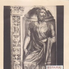 Sellos: RELIGION SAN PEDRO ALONSO DE BERRUGUETE 1962 (EDIFIL 1440) EN TARJETA MAXIMA PRIMER DIA.. Lote 136452690