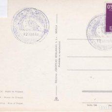 Selos: ESPAÑA.- TARJETA MÁXIMA DE LAS RUINAS ITALICA EN SANTIPONCE. Lote 136623654