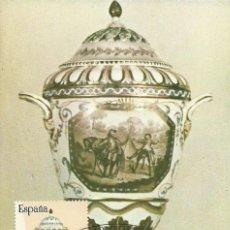 Sellos: TARJETA MÁXIMA DE UN JARRÓN NEOCLASICO DEL SIGLO XV III DE MADRID - ARTESANIA . Lote 137116034