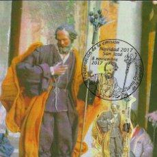 Sellos: TARJETA MÁXIMA DE SAN JOSÉ EN EL BELEN NAPOLITANO DE SANTO DOMINGO DE LA CALZADA EN LA RIOJA . Lote 137117206