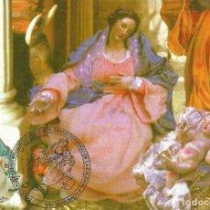 Sellos: TARJETA MÁXIMA DE LA VIRGEN MARIA EN EL BELEN NAPOLITANO DE SANTO DOMINGO DE LA CALZADA EN LA RIOJA . Lote 137117386