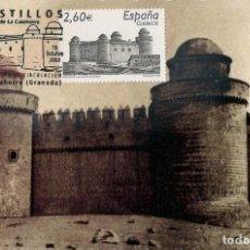 Sellos: CASTILLO DE LA CALAHORRA. GRANADA.. Lote 137154906
