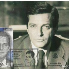 Sellos: ADOLFO SUAREZ. PRESIDENTE DEL GOBIERNO ESPAÑOL.. Lote 137156494