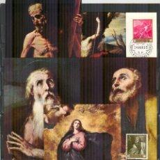 Sellos: 1498/07 TARJETAS MAXIMAS JOSE RIBERA PERFECTO ESTADO ENTERO POSTALES. Lote 139458770