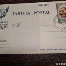 Francobolli: TARJETA. 1R CONGRESO INTERNACIONAL FILATELIA 1960. Lote 140208430