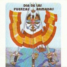 Sellos: EDIFIL 2659, DIA DE LAS FUERZAS ARMADAS, ZARAGOZA GENERAL PALAFOX TARJETA MAXIMA ZARAGOZA 28-5-1982. Lote 205710630