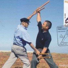 Sellos: PALO CANARIO JUEGOS Y DEPORTES 2008 (EDIFIL 4426 A) TM PRIMER DIA SANTA CRUZ DE TENERIFE (CANARIAS).. Lote 16854253