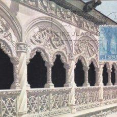 Selos: CLAUSTRO DE SAN GREGORIO VALLADOLID SERIE TURISTICA 1966 (EDIFIL 1735) EN TARJETA MAXIMA PRIMER DIA.. Lote 145479358