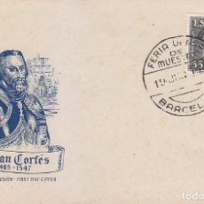 Sellos: HERNAN CORTES PERSONAJES 1948 (EDIFIL 1035) EN TARJETA MAXIMA MATASELLOS FERIA DE MUESTRAS BARCELONA. Lote 147002858