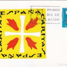 Sellos: PRO CARITAS ESPAÑOLA 1967 (EDIFIL 1801) EN TARJETA MAXIMA PRIMER DIA.. Lote 147005902