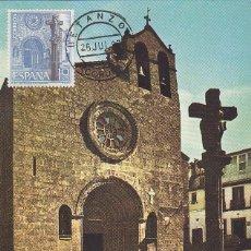 Sellos: RELIGION IGLESIA DE SANTA MARIA SERIE TURISTICA 1967 (EDIFIL 1802) EN TM PD MATASELLOS BETANZOS RARA. Lote 147006202
