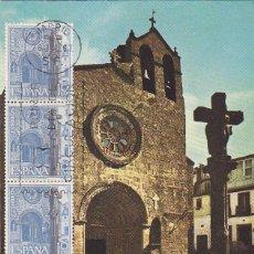 Sellos: IGLESIA SANTA MARIA DO AZOUGUE BETANZOS (CORUÑA) TURISMO SERIE TURISTICA 1967 (EDIFIL 1802) EN TM PD. Lote 147006458