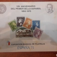 Sellos: 125 ANIVERSARIO DEL PRIMER SELLO ESPAÑOL 1850.1975 EXPOSICION MUNDIAL ESPAÑA 75 HOJA RECUERDO. Lote 147031601