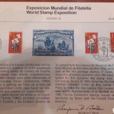 Sellos: HOJA RECUERDO #SPAÑA 75 MATASELLADO ABRIL MADRID. Lote 147033341