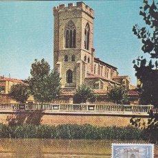 Sellos: RELIGION TORRE DE SAN MIGUEL SERIE TURISTICA 1967 (EDIFIL 1803) EN TM PD MATASELLOS PALENCIA. RARA.. Lote 147155466