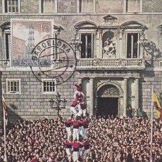 Sellos: CASTELLERS SERIE TURISTICA 1967 (EDIFIL 1804) EN TM PD CON MATASELLOS CUÑO DE BARCELONA. RARA ASI.. Lote 147307214