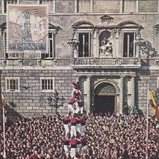 Sellos: CASTELLERS SERIE TURISTICA 1967 (EDIFIL 1804) EN TARJETA MAXIMA PRIMER DIA.. Lote 147307346