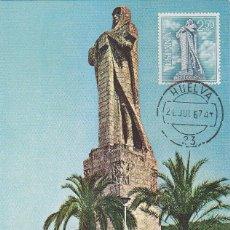 Sellos: MONUMENTO A COLON EN HUELVA SERIE TURISTICA 1967 (EDIFIL 1805) EN TM PD MATASELLOS HUELVA. RARA ASI.. Lote 147307710