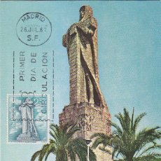Sellos: MONUMENTO A COLON EN HUELVA SERIE TURISTICA 1967 (EDIFIL 1805) EN TARJETA MAXIMA PRIMER DIA.. Lote 147307998