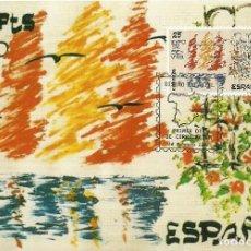 Sellos: TARJETA MÁXIMA , ESPAÑA, PREMIO DISEÑO INFANTIL,EXPO SEVILLA 92. Lote 147374878