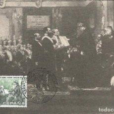 Sellos: TARJETA MÁXIMA , ESPAÑA, JURA CONSTITUCIÓN REINA MARÍAS CRISTINA. Lote 147375526