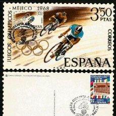 Sellos: VUELTA CICLISTA A ESPAÑA 1999 LOS CORRALES. Lote 147379878