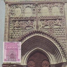Sellos: RELIGION IGLESIA NTRA SRA DE LA O SANLUCAR BARRAMEDA SERIE TURISTICA 1967 (EDIFIL 1808) EN TM PD.. Lote 147435362