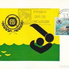 Sellos: SALVAMENTO ACUATICO XVIII CAMPEONATOS DEL MUNDO 1974 (EDIFIL 2202) EN TM PD MATASELLOS BARCELONA.. Lote 151497330