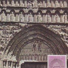 Sellos: IGLESIA DE SANTA MARIA SERIE TURISTICA 1968 (EDIFIL 1879) TM PD MATASELLOS SANGÜESA (NAVARRA). RARA.. Lote 151743818