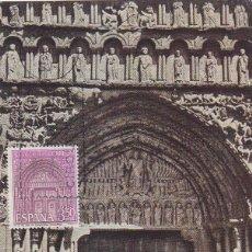 Sellos: IGLESIA DE SANTA MARIA EN SANGÜESA (NAVARRA) SERIE TURISTICA 1968 (EDIFIL 1879) TM PRIMER DIA.. Lote 151744346