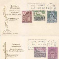 Sellos: TURISMO SERIE TURISTICA 1968 (EDIFIL 1875/79) EN DOS TARJETAS MAXIMA PRIMER DIA DE IRIS MUNDUS.. Lote 151745526