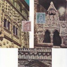Sellos: TURISMO SERIE TURISTICA 1968 (EDIFIL 1875/79) EN CINCO TARJETAS MAXIMAS PRIMER DIA.. Lote 151750530