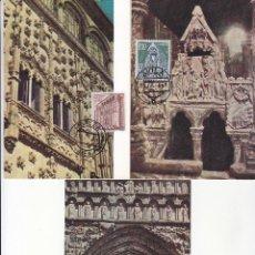 Sellos: TURISMO SERIE TURISTICA 1968 (EDIFIL 1875/79) EN CINCO TM PRIMER DIA MATASELLOS LOCALIDADES. RARAS.. Lote 151750902