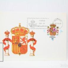 Sellos: TARJETA MÁXIMA AÑO 1983 - ESCUDO DE ESPAÑA - EDIFIL 2685. Lote 152151977