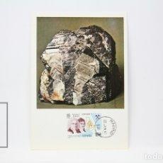 Sellos: TARJETA MÁXIMA AÑO 1983 - BICENTENARIO DEL DESCUBRIMIENTO DEL WOLFRAMIO - EDIFIL 2715. Lote 152152044