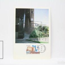 Sellos: TARJETA MÁXIMA AÑO 1983 - XLIV CONGRESO INSTITUTO INTERNACIONAL DE ESTADÍSTICA - EDIFIL 2718. Lote 152152144