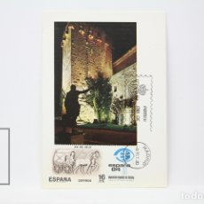 Sellos: TARJETA MÁXIMA AÑO 1983 - DÍA DEL SELLO - EDIFIL 2719. Lote 152152192