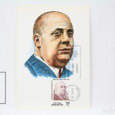 Sellos: TARJETA MÁXIMA AÑO 1983 - I CENTENARIIO DE INDALECIO PRIETO TUERO - EDIFIL 2731. Lote 152152234