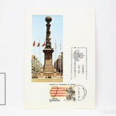 Sellos: TARJETA MÁXIMA AÑO 1984 - ESTATUTO DE AUTONOMÍA DE ARAGÓN - EDIFIL 2736. Lote 152152368